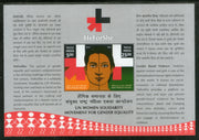 India 2016 UN Women He for She United Nations Joints Issue M/s MNH