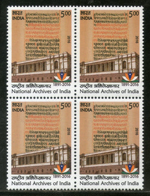 India 2016 National Archives of India Architecture Blk/4 MNH