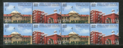 India 2016 Allahabad High Court Architecture Law & Justice Se-Tenant BLK/4 MNH