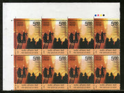 India 2016 Fire Services of India Fireman BLK/8 Traffic Light MNH