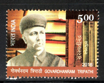 India 2016 Govardhanram Tripathi Writer 1v MNH