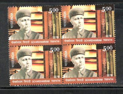 India 2016 Govardhanram Tripathi Writer  BLK/4 MNH