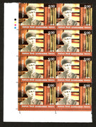 India 2016 Govardhanram Tripathi Writer Traffic Light BLK/8 MNH