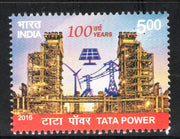 India 2016 Tata Power Solar Energy Electricity 1v MNH