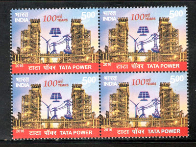 India 2016 Tata Power Solar Energy Electricity BLK/4 MNH