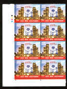 India 2016 Tata Power Solar Energy Electricity Traffic Light BLK/8 MNH