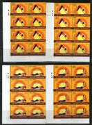 India 2016 Surya Namaskar Yoga Fitness Health Traffic Light 12v BLK/8 MNH