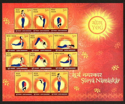India 2016 Surya Namaskar Yoga Fitness Health M/s MNH