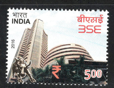 India 2016 BSE Bombay Stock Exchange Building Architecture 1v MNH
