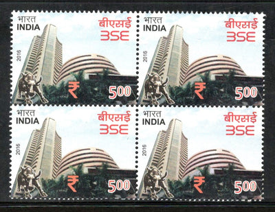 India 2016 BSE Bombay Stock Exchange Building Architecture BLK/4 MNH