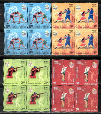 India 2016 Rio Olympic Games Brazil Shooting Boxing Wrestling  Sport BLK/4 MNH