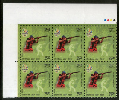 India 2016 Rio Olympic Games Brazil Shooting Sports Game Traffic Light BLK/6 MNH
