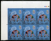 India 2016 Rio Olympic Games Brazil Wrestling Sports Game Traffic Light BLK/6 MNH