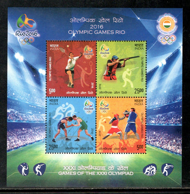 India 2016 Rio Olympic Games Brazil Shooting Boxing Wrestling Badminton Sport M/s MNH
