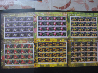 India 2016 Orchids Flowers Plant Tree Flora Set of 6 Sheetlets MNH
