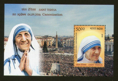India 2016 Saint Mother Teresa Canonization Nobel Prize Winner M/s MNH