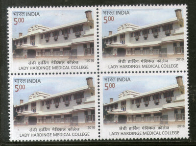 India 2016 Lady Hardinge Medical College Education Health Architecture BLK/4 MNH