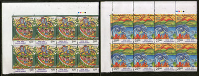 India 2016 Swachh Bharat Environment Painting Traffic Light BLK/8 MNH