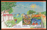 India 2016 Swachh Bharat Environment Painting M/s MNH