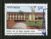 India 2016 Central Water & Power Research Station 1v Stamp Dam Energy Electric MNH
