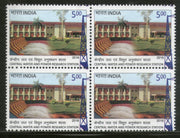 India 2016 Central Water & Power Research Station Dam Energy BLK/4 MNH