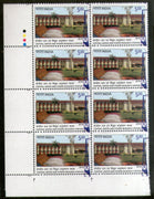 India 2016 Central Water & Power Research Station Dam Energy Traffic Light BLK/8 MNH
