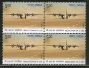 India 2016 Induction of C-130 Hercules Aircraft in to Indian Air Force BLK/4 MNH