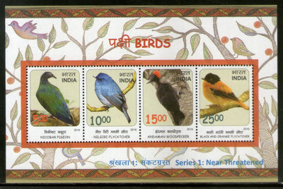 India 2016 Birds Near Threatened Pigeon Flycatcher Woodpecker Wildlife M/s MNH