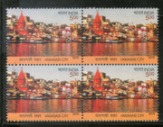 India 2016 Varanasi Holy City River Gagnga Hindu Mythology Temple BLK/4 MNH