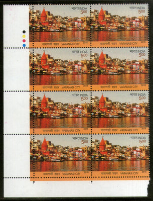 India 2016 Varanasi River Gagnga Hindu Mythology Temple Traffic Light BLK/8 MNH