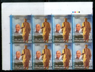 India 2016 National Unity Day Sardar Vallabh Bhai Patel Traffic Light BLK/8 MNH