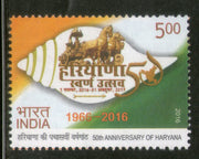 India 2016 Haryana State Establishment 50th Anniversary Sea Shell Chariot 1v MNH