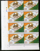 India 2016 Haryana State Establishment 50th Anniversary Sea Shell Chariot Traffic Light BLK/8 MNH