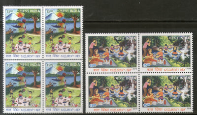 India 2016 Children's Day Art Painting Picnic BLK/4 MNH