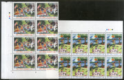 India 2016 Children's Day Art Painting Picnic Traffic Light 2v in BLK/8 MNH