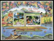 India 2016 Children's Day Art Painting Picnic M/s MNH