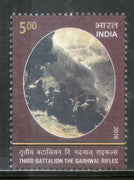 India 2016 Third Battalion The Garhwal Rifles Military Armed Force 1v MNH