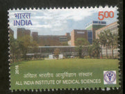 India 2016 All India Institute of Medical Sciences Hospital Health Architecture 1v MNH