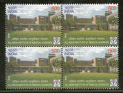 India 2016 All India Institute of Medical Sciences Hospital Health Architecture BLK/4 MNH
