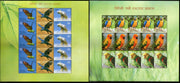 India 2016 Exotic Birds Parrots Blue Throated Macaw Wildlife Fauna Set of 6 Sheetlets MNH