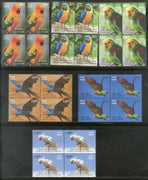 India 2016 Exotic Birds Parrots Blue Throated Macaw Wildlife 6v BLK/4 Set MNH