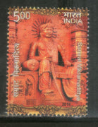 India 2016 Samrat Vikramaditya Ancient Emperror 1v in MNH