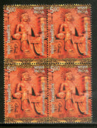 India 2016 Samrat Vikramaditya Ancient Emperror 1v in BLK/4 MNH