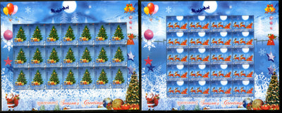 India 2016 Seasons Greetings Christmas Festival SEt of 2 Sheetlets MNH