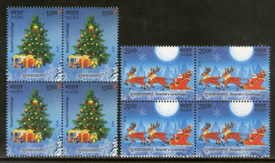 India 2016 Seasons Greetings Christmas Festival 2v in BLK/4 MNH