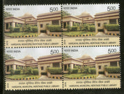 India 2016 Hardayal Municipal Heritage Public Library Architecture BLK/4 MNH
