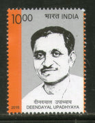 India 2016 Deendayal Upadhaya Famous People 1v MNH