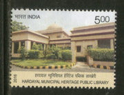 India 2016 Hardayal Municipal Heritage Public Library Architecture 1v MNH
