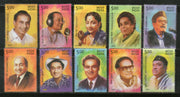 India 2016 Legendary Singers of India Music Instrument Gramophone 10v MNH