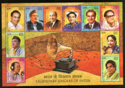 India 2016 Legendary Singers of India Music Instrument Gramophone M/s MNH